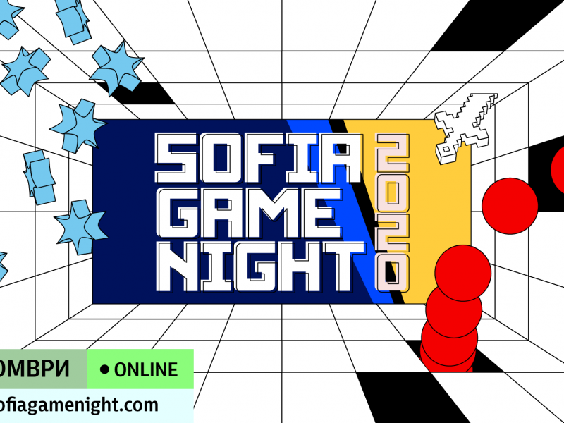 Sofia Game Night 2020
